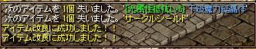 RedStone 15.09.03[04]