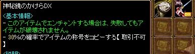 RedStone 15.09.08[01]