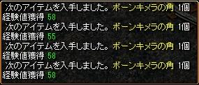 RedStone 15.09.17[02]