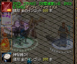RedStone 15.09.17[10]