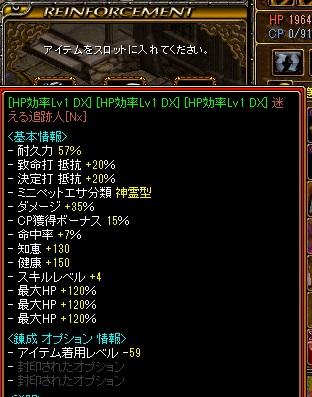 RedStone 15.09.18[00]
