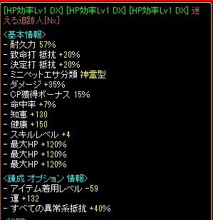 RedStone 15.09.18[01]