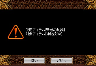 RedStone 15.09.19[01]