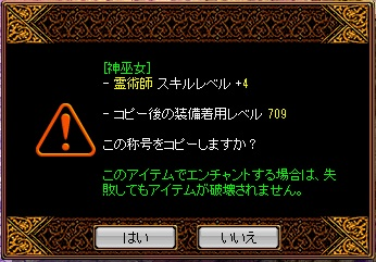 RedStone 15.09.19[02]