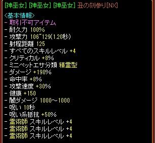 RedStone 15.09.19[07]