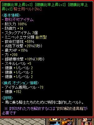 RedStone 15.09.21[10]