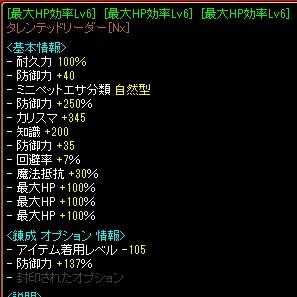 RedStone 15.09.21[11]
