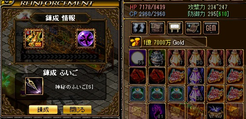 RedStone 15.09.21[01]