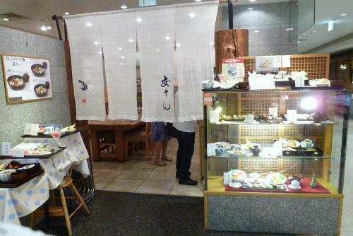 磯魚料理 安さん 神戸