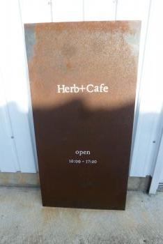HARB + CAFE さん