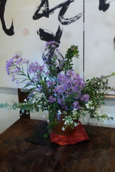 黒江ぬりもの館(萩の花)