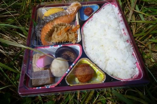 生石山 お弁当
