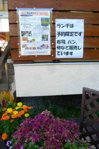 県 緑花センター