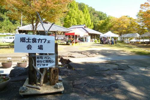県 緑花センターさん 「郷土食カフェ」