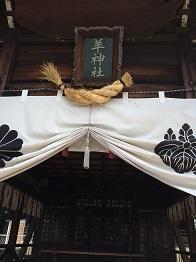 nagoya2015710.jpg