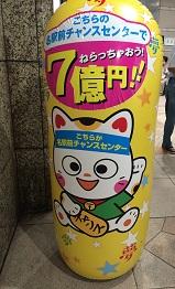 nagoya201572.jpg