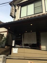 nagoya2015727.jpg