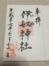 nagoya2015737.jpg