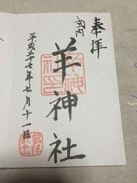 nagoya2015738.jpg