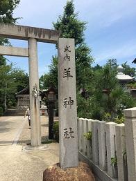 nagoya201576.jpg