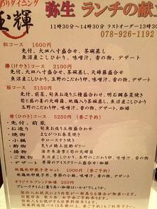 tamaki201532.jpg