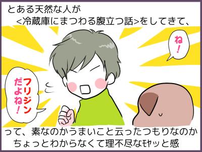 furijin.jpg