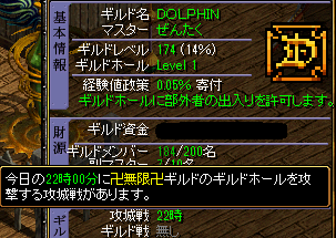 20150825090202c09.png