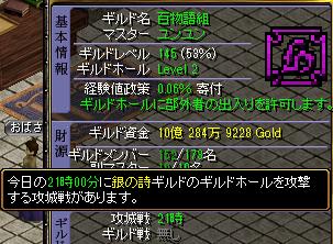 20158.22百物語組~攻め