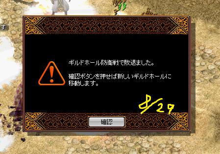 百虎結果(8.29