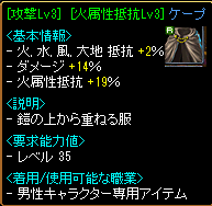 20150907162730810.png