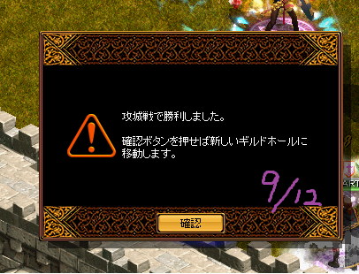 20150915075706b12.png