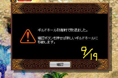 百虎結果(9.19