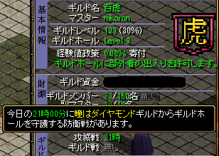 201509200936105e1.png