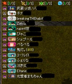 参加メンバー(9.19