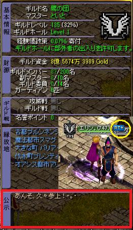 20151022晩
