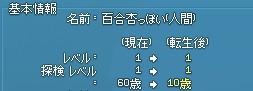 2015y09m28d_181345912.jpg