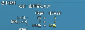 2015y09m28d_182914259.jpg