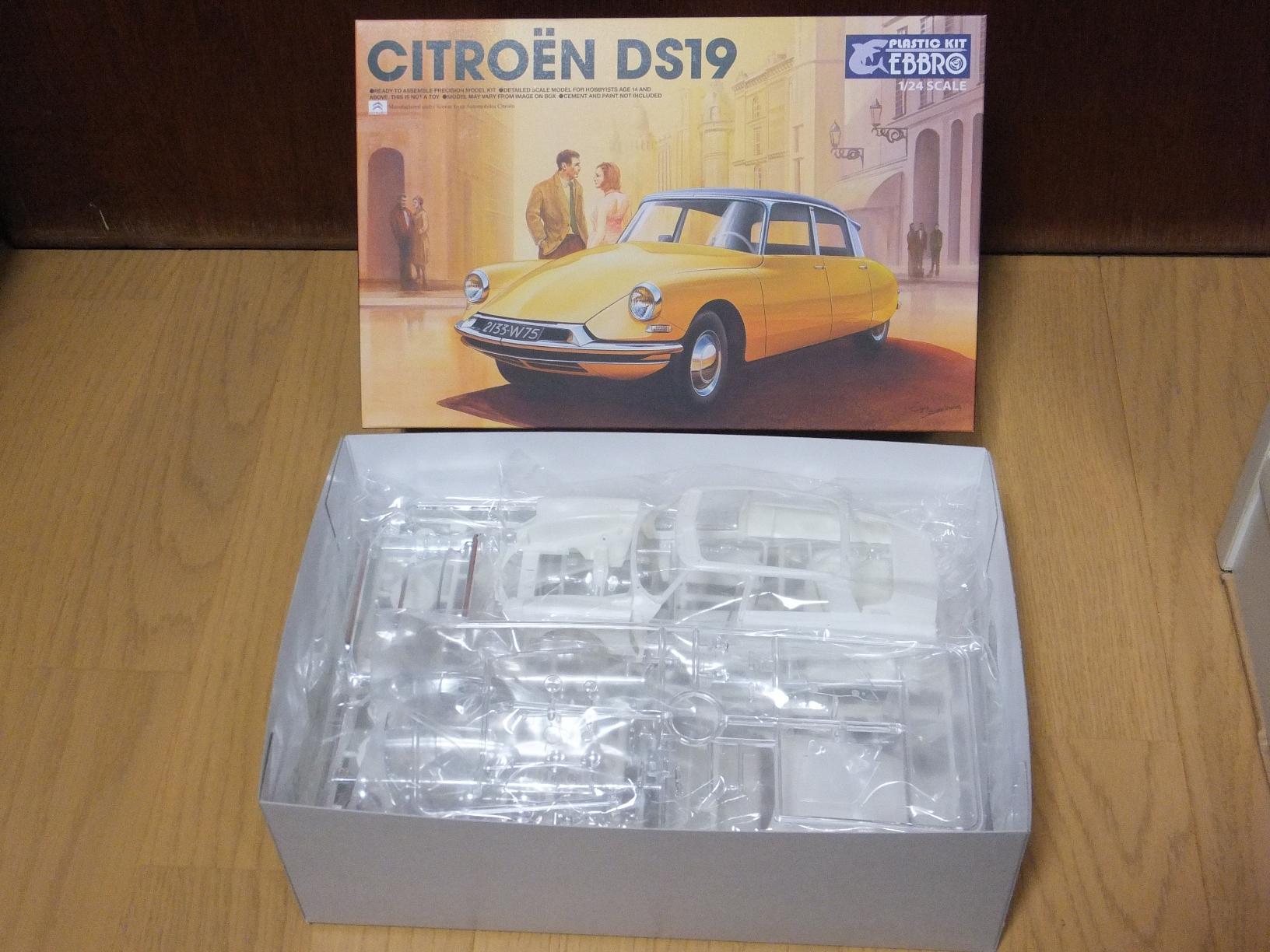 DSCF1039.jpg