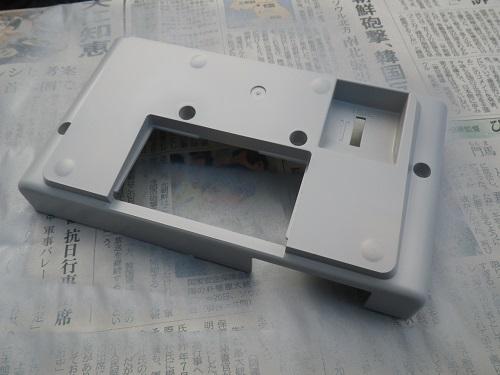 IMGP2351.jpg