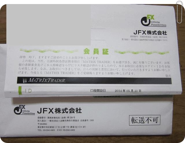 JFX口座開設完了