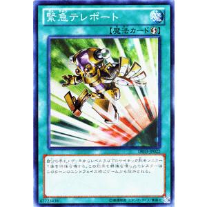 card-museum_de03-jp022-sr.jpg