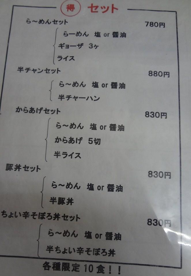 DSC02570_1896.jpg