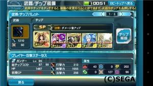ZUKA(キャス男)ゼクシア緊急構成