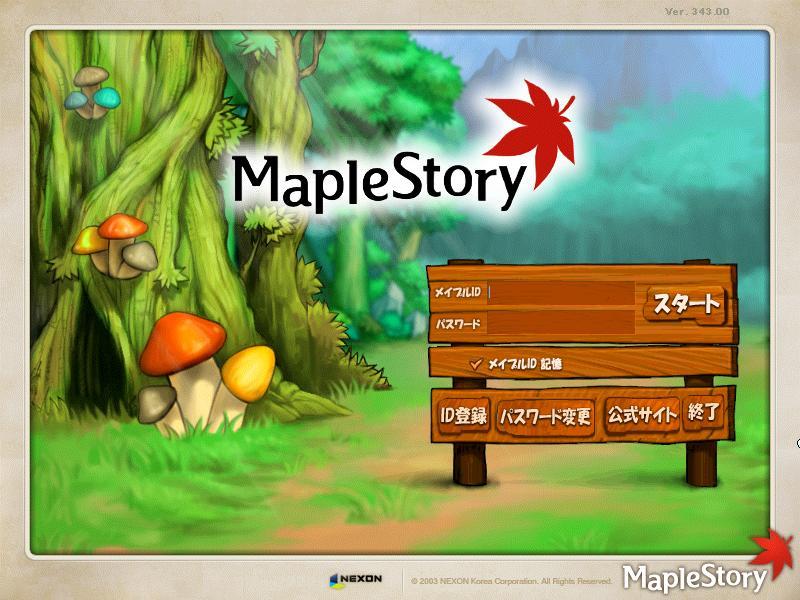 Maple150826_191329.jpg