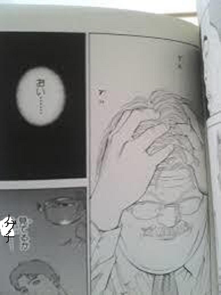anzaisennseiyazawa.jpg