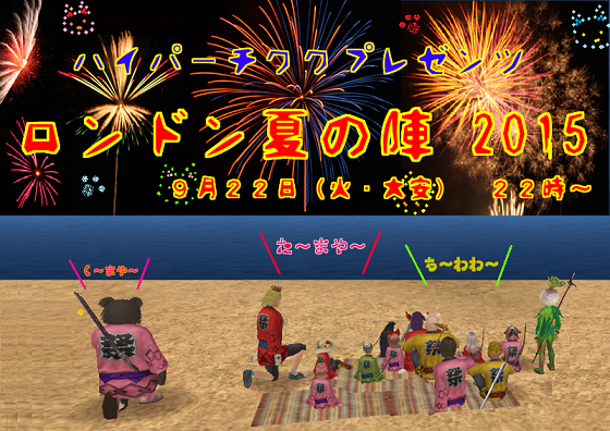 201508260257212f3.png