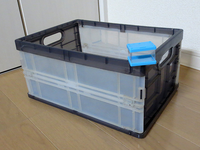 Gacha_Container_Collection_16.jpg