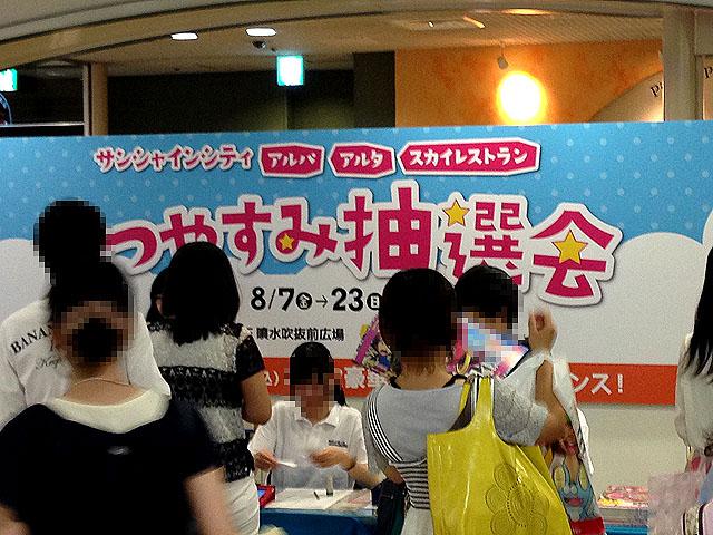 Gashapon_Festa_2015_31.jpg