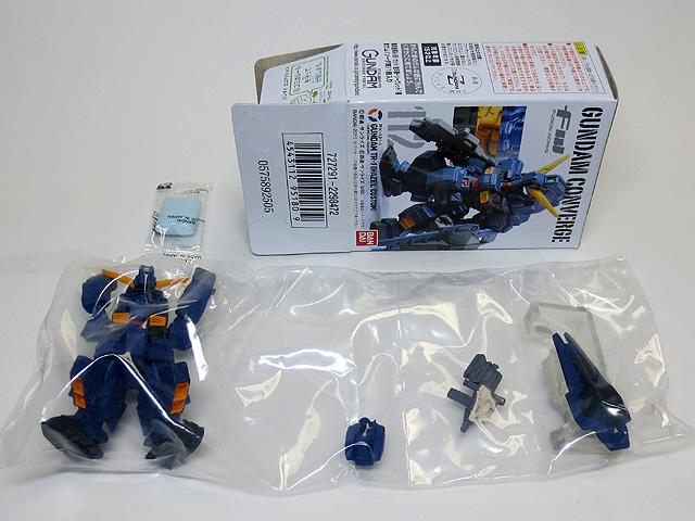 Gundam_Converge_19_TR1_HAZEL_Official_05.jpg