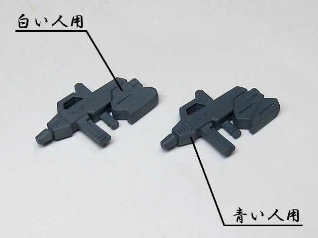 Gundam_Converge_19_TR1_HAZEL_Official_07.jpg